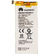 Huawei Honor 4C Original Battery